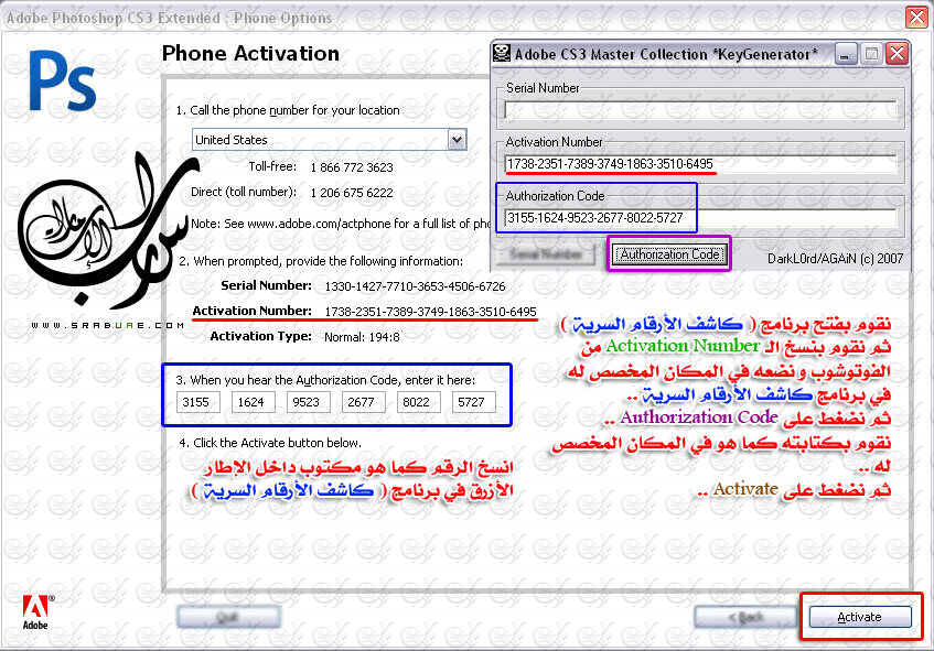 authorization code for adobe photoshop cs3 extended